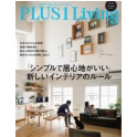 PLUS1Living No.99